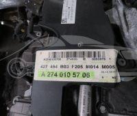 Контрактный (б/у) двигатель M 274.920 (2740105706) для MERCEDES - 2л., 211 л.с., Бензиновый двигатель