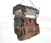 Контрактный (б/у) двигатель NFP (EC5) (1609265880) для CITROEN, PEUGEOT - 1.6л., 117 л.с., Бензиновый двигатель